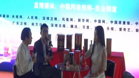品牌直播间—贵州青龙台酒业有限公司