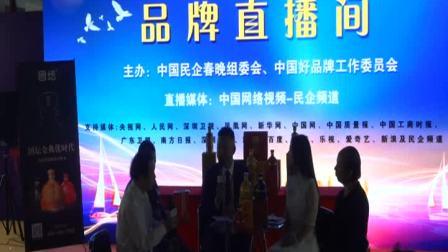 品牌直播间—贵州国坛酒业有限公司