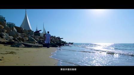 山东大学齐鲁医院南山分院宣传片