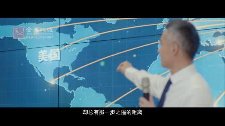 《顶峰与你一起攀登》-金马北渡微电影制作
