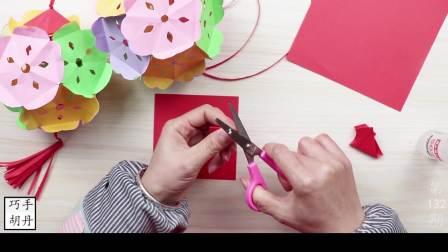 春节快到了,教你用纸折一个精美的纸灯笼,看一遍就能学会哦!
