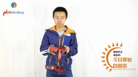 攀岩教学-BD儿童安全带-今日装备测评18
