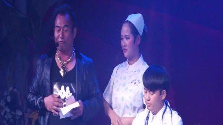 墨江县哈尼族自治县人民医院服务礼仪大赛3