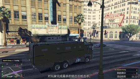 【小威】GTA5越野日记布里凯德房车探险