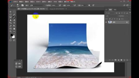 PS教程:创意合成3D折纸特效的海洋世界(51RGB在线教育)
