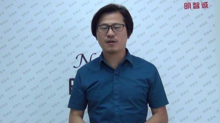 发型师成交秘籍视频 上海卉明教育 朱明老师视频