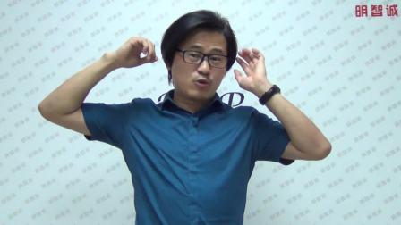 成交系统视频 卉明说服力视频 朱明老师视频