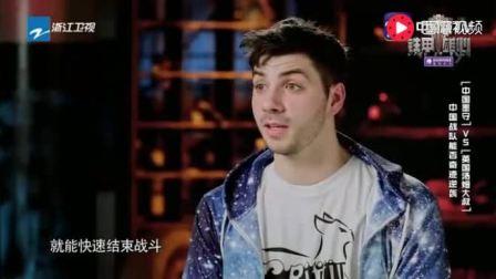 格斗机器人大战: 中国小伙力战英国道具师, 两把大锤威力无比