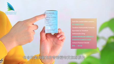 【乙肝TAF系列视频】乙肝taf盒子上面的英文写的到底是什么意思? 康安途医生为您讲解!