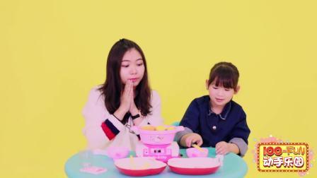 新年聚会首选火锅 火锅聚会首选蒸汽火锅夹夹乐