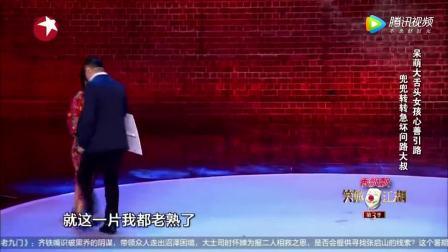 东北大舌头表演小品, 笑得冯小刚呲大牙, 宋丹丹差点笑喷!