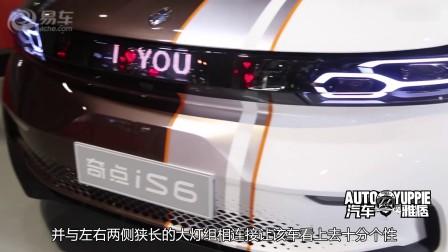 听说过奇点iS6这款车吗 科技感直逼特斯拉 但是上市你