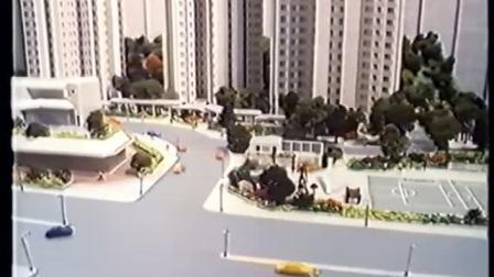 [經典廣告] 1985年 - Prime View Garden 景峰花園