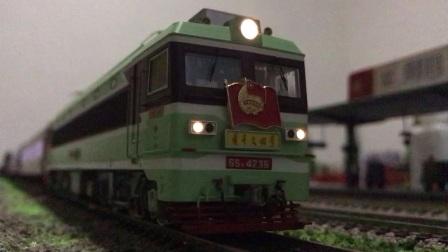 火车模型  韶山3牵引25G