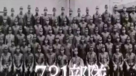 二战731部队恶行被揭发医生变为杀人恶魔,活体解刨小孩