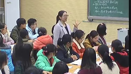 人教版高一政治《新时代的劳动者》教学视频,栗秀娟