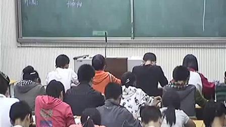 人教版数学高一《函数奇偶性》教学视频,杨攀