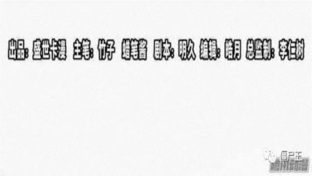恐怖漫画恐怖漫画闹鬼的屋子-僵尸王
