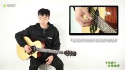 《1分钟吉他教学》49.灵魂乐《旋木》