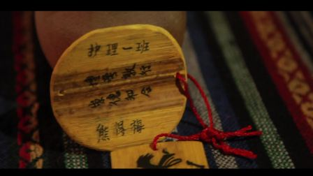 云南中医学院2017级行李牌设计大赛