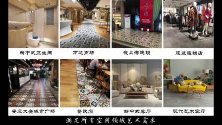 花奇瓷砖广告片(古筝)