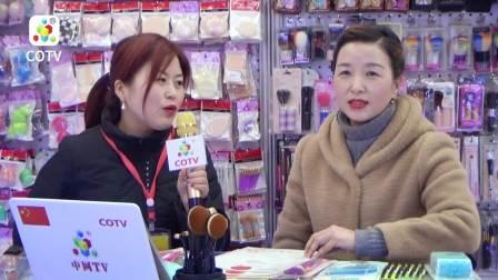中国网上市场【中网TV、COTV】发布:  义乌市张晴五金工具厂