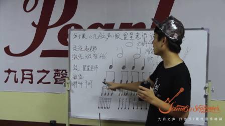 倚音练习架子鼓教学, 爵士鼓教学鼓手老师教你学打鼓_专业鼓手架子鼓教程
