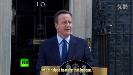 英国首相卡梅伦辞职演说