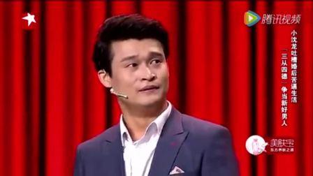 小神龙2018超级搞笑视频
