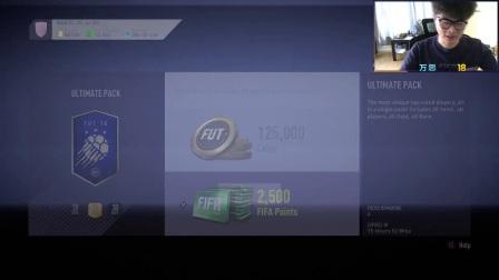 【FIFA18】TOTY核弹包 - 可否被EA爹临幸一回