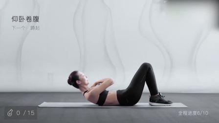郑多燕减肥舞高效减肥健身操初级教程 第1节减肥小窍门一天减一斤