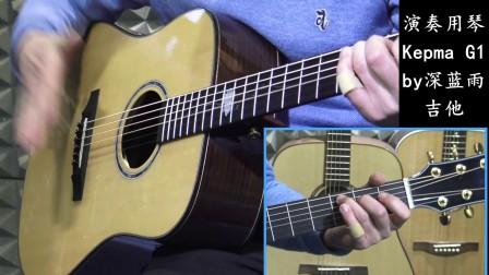 吉他弹唱 《空空如也》胡66 快手美女 深蓝雨吉他