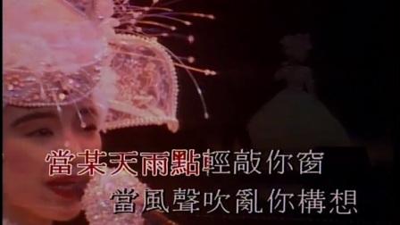 陈慧娴-千千阙歌live(几时再见演唱会) - 1.title_01(Av7639738,P1)