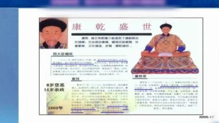 余世维: 做人要沉稳, 相由心生, 案例: 康熙十六岁干掉鳌拜!
