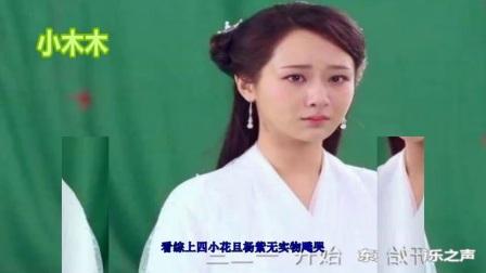 四小花旦杨紫无实物飚哭戏 演技震撼众人,动图哭着看完!