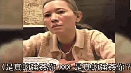 蓝洁瑛采访视频曝光!亲口承认被曾志伟邓光荣性侵!