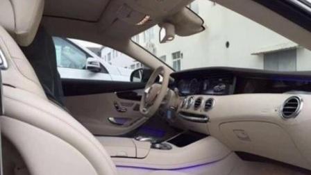 花146万元买辆奔驰S400coupe,妻子非说是E级奔驰