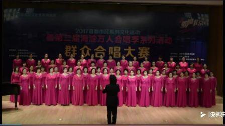 2018亚奥女子合唱团