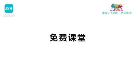 WeChat_20180115194538
