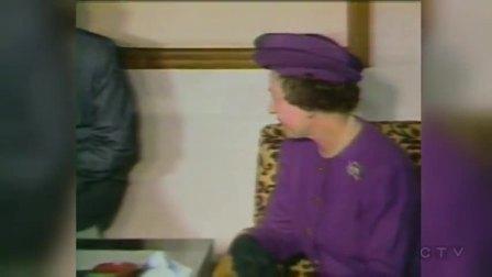 1986年10月14日:伊丽莎白二世访问万里长城【CTV News】(加拿大CTV电视英文新闻)