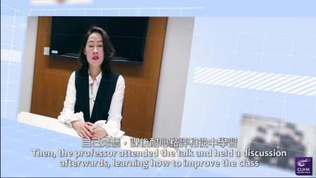 20180129 中大商學院校友寄語 — 李淑君 EMBA (中文班) 2017