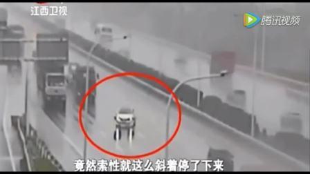 小车高速上停驻一秒钟, 毁掉了几家人的幸福, 他自己竟浑然不知!