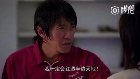 """星爷电影经典台词剪辑,很多经典回忆。2003年,《时代周刊》将周星驰评为""""亚洲英雄""""时写道:如果说中国有查理·卓别林的话,那就是周星驰。"""