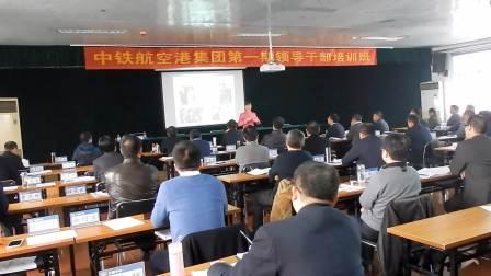 领导干部商务礼仪培训 商务礼仪与商务形象讲座