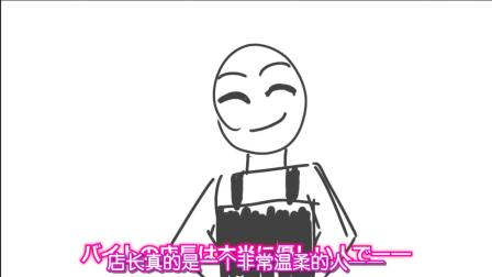 【Eilene艾琳】Thank you with love