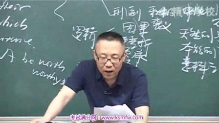 夹叙夹议型二-2赵志平-高二英语非常道之破译五星级完形全16讲 2.27G