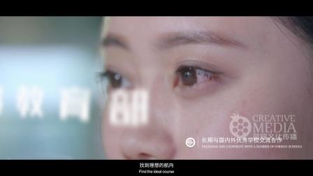 贵阳幼儿师范高等专科学校宣传片