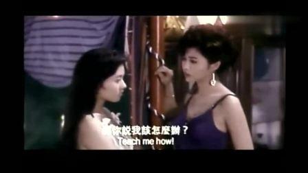 叶玉卿、李丽珍、周慧敏三大美女唯一合作, 那时的香港电影真好看