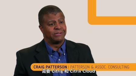 Citrix全面应用数据保护,为企业带来前所未有的安全性