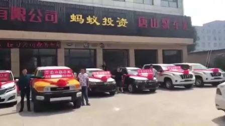 1提:2017年7月27日正鑫源汽车销售服务集团聚车汇提车盛况